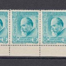 Sellos: 1936 EDIFIL 699** NUEVOS SIN CHARNELA. CUATRO SELLOS BORDE HOJA. PRENSA. Lote 115410739