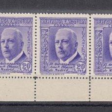 Sellos: 1936 EDIFIL 700** NUEVOS SIN CHARNELA. CUATRO SELLOS BORDE HOJA. PRENSA. Lote 115410847