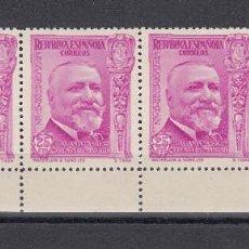 Sellos: 1936 EDIFIL 701** NUEVOS SIN CHARNELA. CUATRO SELLOS BORDE HOJA. PRENSA. Lote 115411023