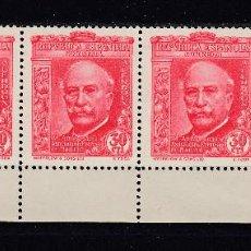 Sellos: 1936 EDIFIL 702** NUEVOS SIN CHARNELA. CUATRO SELLOS BORDE HOJA. PRENSA. Lote 115411371