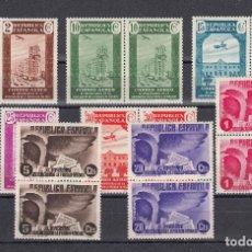 Sellos: 1936 EDIFIL 711/25** NUEVOS SIN CHARNELA. INCOMPLETA. EN PAREJA. LOS DE LA FOTO. PRENSA. Lote 115413311