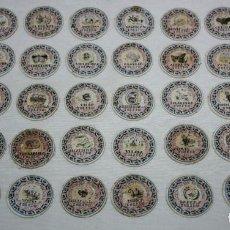 Sellos: COLECCION DE 40 UNIDADES DE CARTON MONEDA PROVISIONAL CON SELLOS DE TOLEDO 1937. Lote 115416911