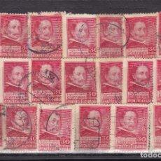 Sellos: AA37-REPÚBLICA GREGORIO FERNÁNDEZ EDIFIL 726 X 20 SELLOS. COLORES. Lote 116029795