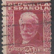 Sellos: ESPAÑA 1932 EDIFIL 667 SELLO º PERSONAJES PABLO IGLESIAS 25C REPUBLICA SPAIN STAMPS TIMBRE ESPAGNE B. Lote 143247885
