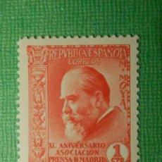 Sellos: SELLO - ESPAÑA - CORREOS - EDIFIL 695 - XL ANIV. ASOCIACIÓN DE LA PRENSA - 1936 - 1 CTO. Lote 116573735
