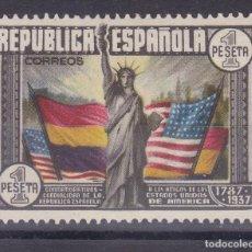 Sellos: CL3-42-ANIVERSARIO CONSTITUCIÓN EEUU EDIFIL 763. FONDO GRIS * INAPRECIABLE SEÑAL FIJASELLOS. LUJO. Lote 117271531