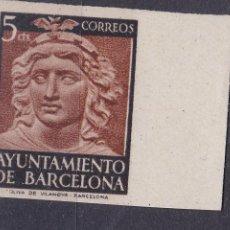 Timbres: MM38- AYUNTAMIENTO BARCELONA PRUEBA SELLO NO ADOPTADO SIN DENTAR . SIN GOMA . LUJO. Lote 117760667