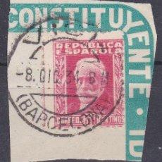 Sellos: BARCELONA.- Nº 669 MATASELLO FECHADOR DE VICH. Lote 117844475