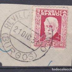Sellos: BURGOS.- Nº 669 MATASELLOS FECHADOR DE REVILLA DEL CAMPO. Lote 117844995