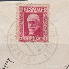 Sellos: CACERES.- SELLO Nº 669 MATASELLOS FECHADOR DE CASTAÑAR DE IBOR. Lote 117849459