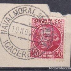 Sellos: CACERES.- SELLO Nº 687 MATASELLOS FECHADOR DE NAVALMORAL DE LA MATA. Lote 117850063