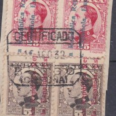 Sellos: CORUÑA.- SELLOS DE ALFONSO XIII SOBRECARGADOS Y MATASELLO CERTIFICADO O BURGO. Lote 118018983