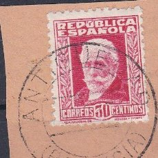 Selos: PALENCIA- SELLO Nº 669 CON MATASELLOS FECHADOR ANTIGUEDAD. Lote 118239999