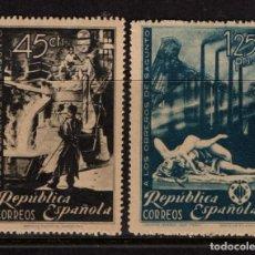 Sellos: ESPAÑA 773/74** - AÑO 1938 - HOMENAJE A LOS OBREROS DE SAGUNTO. Lote 270403248
