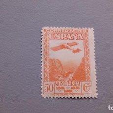 Sellos: ESPAÑA - 1931 - II REPUBLICA - EDIFIL 653 - SELLO CLAVE - MNH** - NUEVO - VALOR CATALOGO 70€.. Lote 118478371