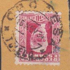 Sellos: TOLEDO.- SELLO Nº 669 MATASELLO FECHADOR DE OROPESA. Lote 182239753