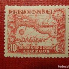 Sellos: SELLO - ESPAÑA - CORREOS - EDIFIL 694 - EXPEDICIÓN AL AMAZONAS - 1935 - 30 CTS. Lote 118666299