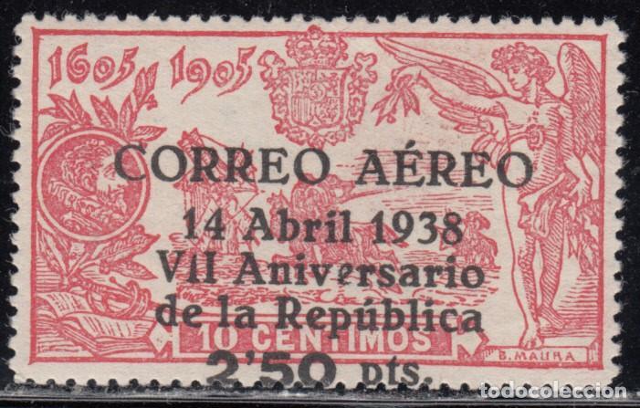ESPAÑA, 1938 EDIFIL Nº 756 / ** /, VII ANIVERSARIO DE LA REPÚBLICA (Sellos - España - II República de 1.931 a 1.939 - Nuevos)