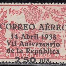 Sellos: ESPAÑA, 1938 EDIFIL Nº 756 / ** /, VII ANIVERSARIO DE LA REPÚBLICA . Lote 118733091