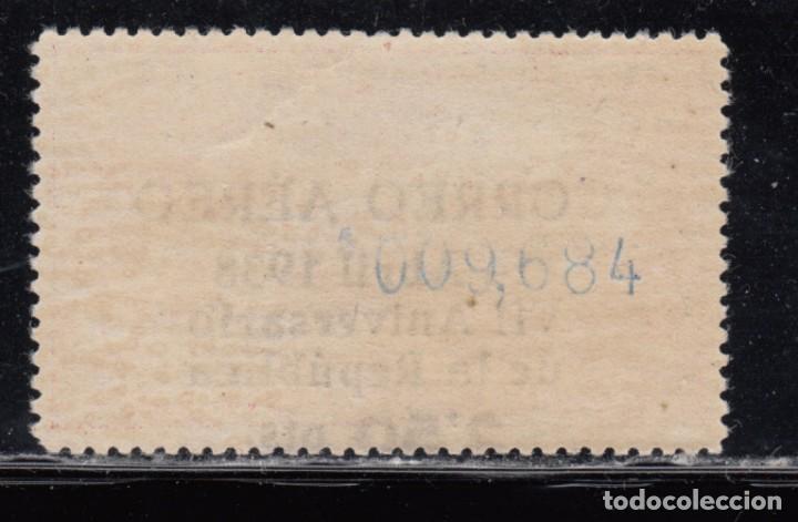 Sellos: ESPAÑA, 1938 EDIFIL Nº 756 / ** /, VII ANIVERSARIO DE LA REPÚBLICA - Foto 2 - 118733091