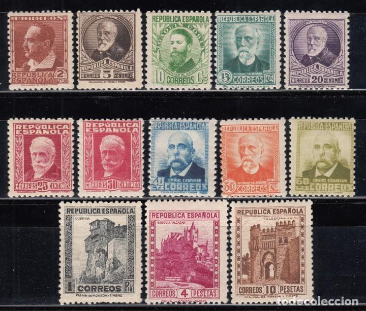 ESPAÑA , 1932 EDIFIL Nº 662 / 675 / ** / , PERSONAJES Y MONUMENTOS (Sellos - España - II República de 1.931 a 1.939 - Nuevos)