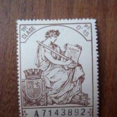 Sellos: ANTIGUO SELLO ESPAÑA 1936 0,15 PST 11 CLASE TOMAÑO GRANDE CON GOMA. Lote 119065791