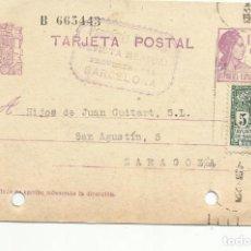 Sellos: ENTERO POSTAL EDIFIL 69 CIRCULADA 1932 DE BARCELONA A ZARAGOZA. Lote 119229899