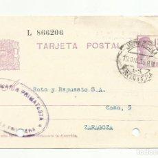 Timbres: ENTERO POSTAL EDIFIL 69 CIRCULADA 1935 DE JEREZ DE LA FRONTERA CADIZ A ZARAGOZA. Lote 119230299