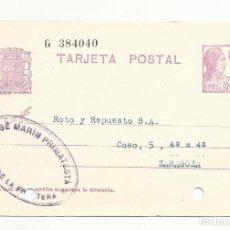 Timbres: ENTERO POSTAL EDIFIL 69 CIRCULADA 1935 DE JEREZ DE LA FRONTERA CADIZ A ZARAGOZA. Lote 119258159
