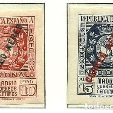 Sellos: SELLOS EDIFIL 729 / 730 - EXPO FILATELICA MADRID CORREO AEREO - AÑO 1936 - NUEVA SIN FIJASELLOS XXX. Lote 119258983