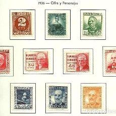 Sellos: SELLOS EDIFIL 731 / 740 - CIFRA Y PERSONAJES - AÑO 1936 - NUEVA LUJO XX. Lote 119259471