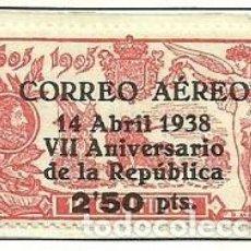 Sellos: SELLOS EDIFIL 756 - VII ANIVº DE LA REPÚBLICA CORREO AEREO - AÑO 1938 LXX. Lote 119261779