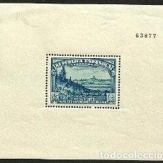 Sellos: SELLOS EDIFIL 758 - HOJA BLOQUE DEFENSA DE MADRID - AÑO 1938 - CENTRAJE DE LUJO XXX. Lote 119262511