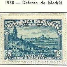 Sellos: SELLOS EDIFIL 757 - DEFENSA DE MADRID - AÑO 1938 - CENTRAJE DE LUJO XXX. Lote 119263059