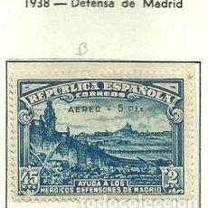 Sellos: SELLOS EDIFIL 759 - DEFENSA DE MADRID CORREO AEREO - AÑO 1938 - CENTRAJE DE LUJO XXX. Lote 119263259