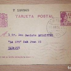 Sellos: ANTIGUA TARJETA POSTAL REPUBLICANA, MAHON, ISLAS BALEARES-BADAJOZ, DIRIGIDA A BAZAR LA LUZ, AÑO 1934. Lote 119321911