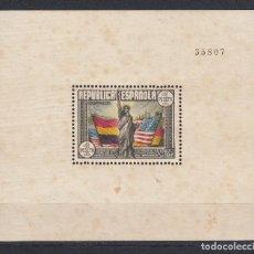 Sellos: 1938 EDIFIL 764** HOJA NUEVA SIN CHARNELA. CONSTITUCION EEUU. MANCHAS DEL TIEMPO. Lote 119322663