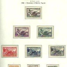 Sellos: SELLOS EDIFIL 792 / 800 - HOMENAJE AL EJERCITO POPULAR - AÑO 1938 - CENTRAJE LUJO. XX/XXX. Lote 119432131