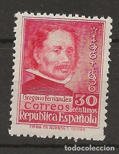 R35/ ESPAÑA EN NUEVO** 1937, III Cº GREGORIO FERNANDEZ (Sellos - España - II República de 1.931 a 1.939 - Nuevos)
