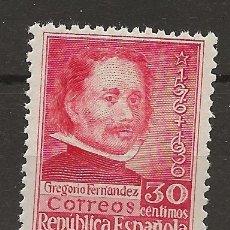 Sellos: R35.G7/ ESPAÑA EN NUEVO** 1937, III Cº GREGORIO FERNANDEZ. Lote 119537278