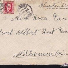 Selos: F28-23- CARTA SOLSONA (LÉRIDA)- MELBOURNE (AUSTRALIA) 1932. RARO DESTINO. Lote 119977803