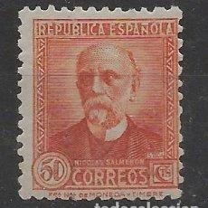 Sellos: R41/ EDIFIL 671 MNH**, 1932, CATALOGO 116 €, NICOLAS SALMERON. Lote 120209327