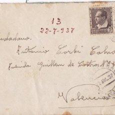 Sellos: F23-100- CARTA VALDEPEÑAS CIUDAD REAL- VALENCIA 1937. Lote 120244471