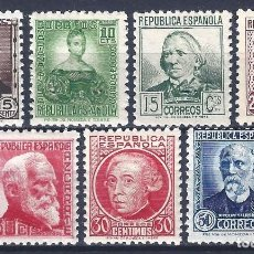 Sellos: EDIFIL 681-688 PERSONAJES 1933-1935 (SERIE COMPLETA) (VARIEDAD..686 SIN PIE DE IMPRENTA). MNH **. Lote 147556582
