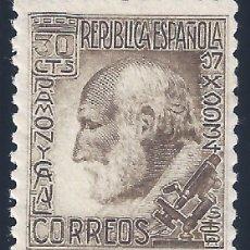 Sellos: EDIFIL 680 SANTIAGO RAMÓN Y CAJAL 1934. CENTRADO DE LUJO (VARIEDAD...IMPRESIÓN DIFUMINADA). MLH.. Lote 120515271
