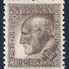 Sellos: EDIFIL 680 SANTIAGO RAMÓN Y CAJAL 1934. EXCELENTE CENTRADO. LUJO. MNH **. Lote 120516235