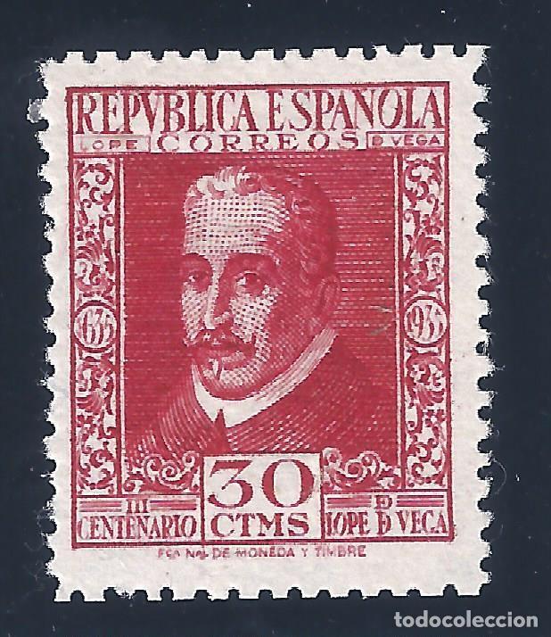 EDIFIL 691 LOPE DE VEGA 1935 (VARIEDAD...DENTADO 14 DE LÍNEA). VALOR CATÁLOGO ESPEC.: 14'50 €. MH * (Sellos - España - II República de 1.931 a 1.939 - Nuevos)