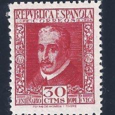 Sellos: EDIFIL 691 LOPE DE VEGA 1935 (VARIEDAD...DENTADO 14 DE LÍNEA). VALOR CATÁLOGO ESPEC.: 14'50 €. MH *. Lote 120577647