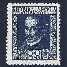 Sellos: EDIFIL 692 LOPE DE VEGA 1935 (VARIEDAD...DENTADO 14 DE LÍNEA). VALOR CATÁLOGO ESPEC.: 64 €. MNG.. Lote 120705491