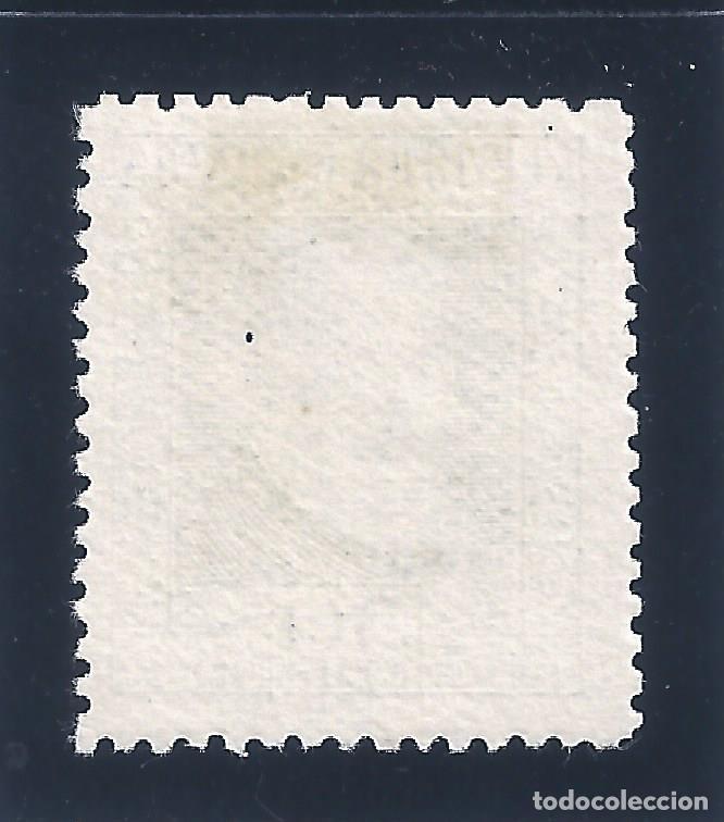Sellos: EDIFIL 692 LOPE DE VEGA 1935 (VARIEDAD 692dp..DENTADO 14 DE LÍNEA). V. CATÁLOGO ESPEC.: 64 €. MNG. - Foto 2 - 120705491